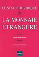 Prix Droit et Commerce 1999