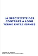 Prix Droit et Commerce 2008
