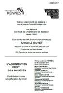 Prix Droit et Commerce 2019
